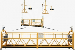 Rope_suspended_platform_big